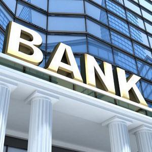 Банки Облучья