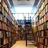 Библиотеки в Облучье