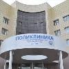 Поликлиники в Облучье