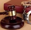 Суды в Облучье
