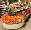 Супермаркеты в Облучье