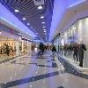 Торговые центры в Облучье